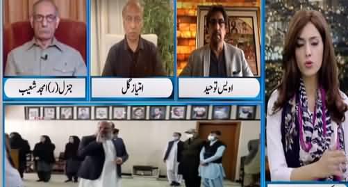 Newsline With Maria Zulfiqar (No-Confidence Move in Balochistan) - 19th September 2021