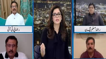 Newsline with Maria Zulfiqar (Owais Norani Demand in PDM Jalsa) - 25th October 2020