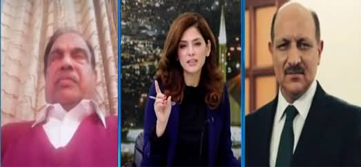 Newsline with Maria Zulfiqar (PDM, Foreign Funding) - 16th January 2021