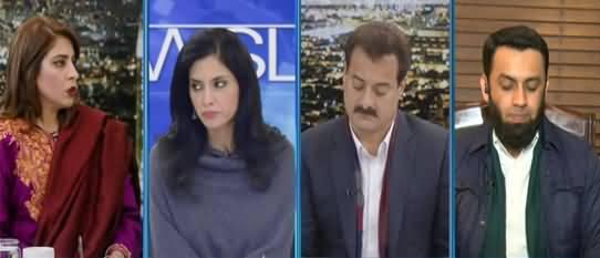 Newsline with Maria Zulfiqar (Police Kab Theek Hogi?) - 2nd January 2021