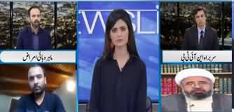 Newsline with Maria Zulfiqar (Prevention Is Better Than Cure) - 28th March 2020