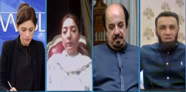 Newsline with Maria Zulfiqar (PTI Govt in Trouble) - 28th June 2020