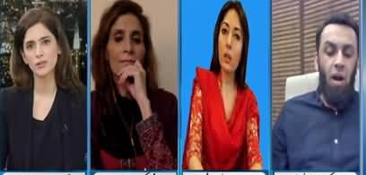 Newsline with Maria Zulfiqar (Uzair Baloch JIT) - 11th July 2020