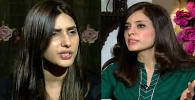 Newsline with Maria Zulfiqar (Uzma Khan Vs Malik Riaz Daughters) - 29th May 2020