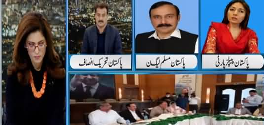 Newsline with Maria Zulfiqar (Who Will Resolve Public Issues) - 23rd January 2021
