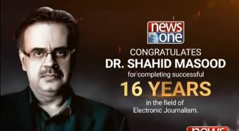 NewsOne Congratulates Dr.Shahid Masood For Completing 16 Years in the Field of Journalism