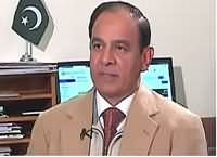 Newsone Exclusive (Chairman NAB Exclusive Interview) – 27th January 2016