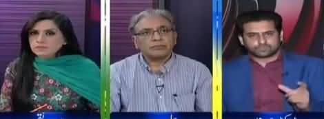 Newsone Special (Kashmir Mein Zulm Ki Inteha) - 15th April 2018