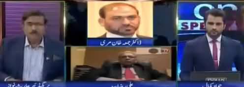 NewsOne Special (Kashmiriyon Ka Jazba e Azadi) - 27th October 2018