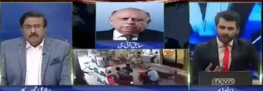Newsone Special (Pak Fauj Aur Hakumat Aik Page Per) - 9th December 2018