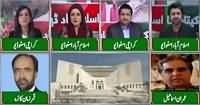 Newsone Special (PTI Changed Its Plan From Dharna to Jalsa) P-2 – 1st November 2016