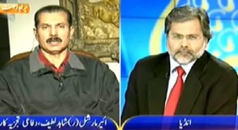Newsroom (All Eyes on Indo-Pak Prime Ministers) - 25th November 2014