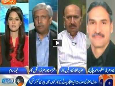 Newsroom (Bilawal Bhutto Apologizes PPP Workers) - 29th September 2014