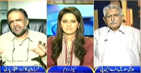 Newsroom (Issues of Pakistan and Govt Preferences) - 23rd July 2014