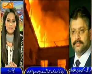 Newsroom (Lahore Aur Karachi Mein Aatishzadgi Ka Waqia) – 30th December 2014