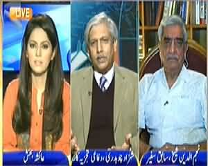 Newsroom On Geo News – 29th December 2014