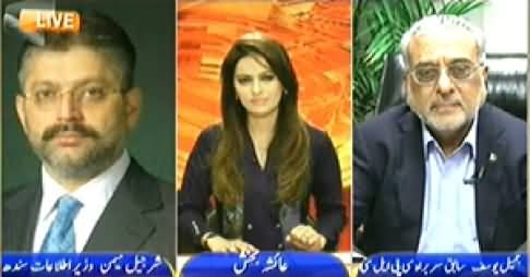 Newsroom On Geo News (When Peace Will Come in Karachi) – 14th May 2014