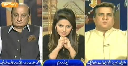 Newsroom (Police Performance or Political Pressure) - 24th June 2014