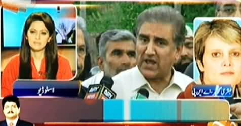 Newsroom (PTI Decides to Resign From Assemblies) – 18th August 2014