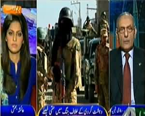 Newsroom (War Against Terrorism) – 31st December 2014