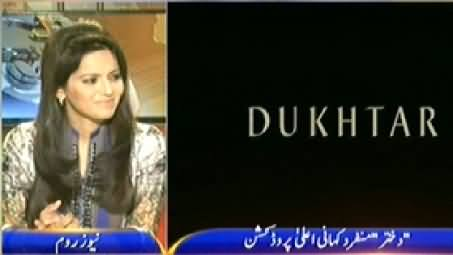 Newsroom (Why Pakistani Film Industry is Not Working) - 28th July 2014