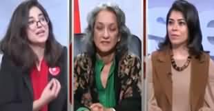 Newswise (Aurat Ko Haqooq Do) - 9th March 2020