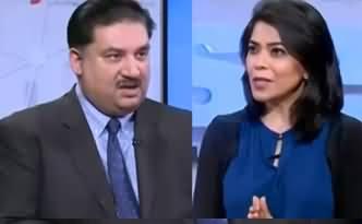 Newswise (Azadi March Se Kia Hoga?) - 16th September 2019