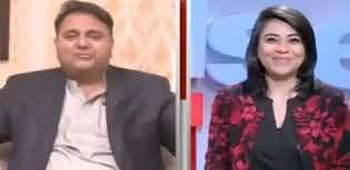 Newswise (Fawad Chaudhry Exclusive Interview) - 7th January 2020