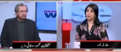 Newswise (Govt Strategy Regarding JUIF March) - 22nd October 2019