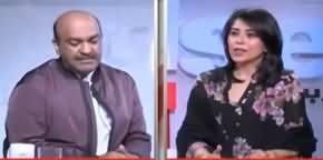 Newswise (Hafeez Sheikh Speech in NA) - 12th February 2020