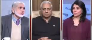 Newswise (Increasing Incidents of Lawyers Hooliganism) - 12th December 2019