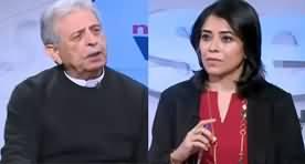 Newswise (Kia Adalti Faisla Sab Ko Qabool Hoga?) - 14th November 2019