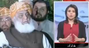 Newswise (Maulana Ka Azadi March Aur Opposition) - 16th October 2019