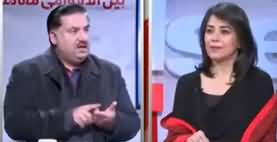 Newswise (Nawaz League Ko Hakumat Girne Ka Kitna Yaqeen?) - 11th February 2020