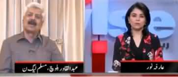 Newswise (Nawaz Sharif's Illness) - 24th October 2019