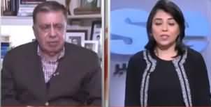 Newswise (Pakistan Media Haal Aur Mustaqbil) - 13th December 2019