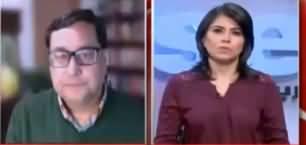 Newswise (Pakistan Mediation Between Iran & Saudia) - 14th October 2019