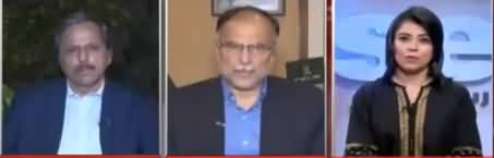 Newswise (PMLN Divided on Azadi March) - 15th October 2019
