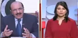 Newswise (PMLQ Ke Hakumat Ke Sath Muzakrat Kamyab) - 10th February 2020