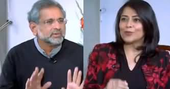 Newswise (Shahid Khaqan Abbasi Exclusive Interview) - 2nd March 2020