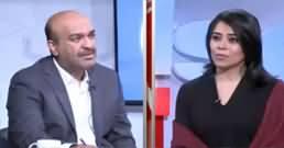 Newswise (Siasi Ittehadi Hakumat Par Bhaari) - 16th January 2020