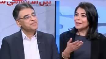 Newswise (Special Talk With Asad Umar) - 7th November 2019