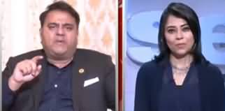 Newswise (Special Talk With Fawad Chaudhry) - 22nd January 2020