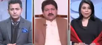 Newswise (Special Talk With Hamid Mir) - 24th January 2020