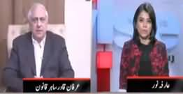 Newswise (What Law Says About Extension) - 26th November 2019