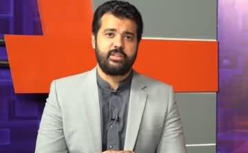 Next 72 Hours Are Very Important About Nawaz Sharif - Usama Ghazi Analysis