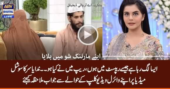 Nida Yasir Responds On Her Show's Viral Video Clip on Social Media