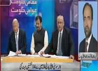 Night Edition (11PM to 12AM) – 31st October 2015