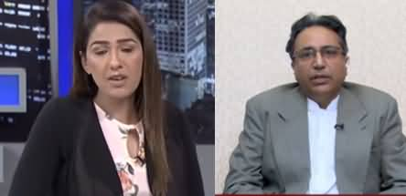 Night Edition (2 Years Performance of Petroleum Ministry) - 27th August 2020