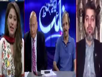 Night Edition (Indian Aggression in Kashmir) - 28th May 2017
